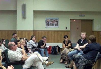 Встреча людей с болезнью Бехтерева