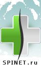 Spinet.ru - остеохондроз, здоровье позвоночника и суставов