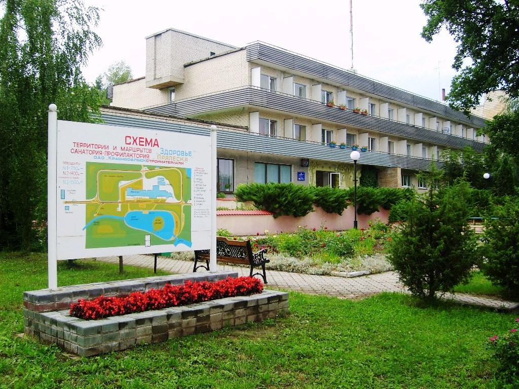 «Пралеска», Санаторий, Белоруссия